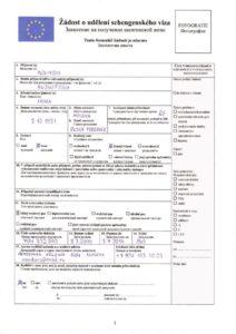 Образец заполнения анкеты на визу в Чехию, страница 1
