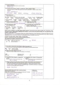 Образец заполнения анкеты на визу в Чехию, страница 2