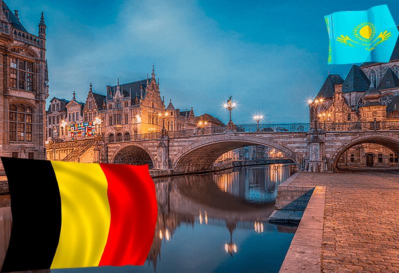 Виза в Бельгию из Алматы: как оформить и где подать документы