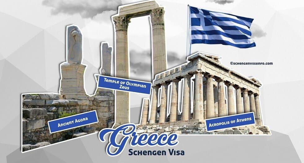Виза в Грецию для граждан Казахстана
