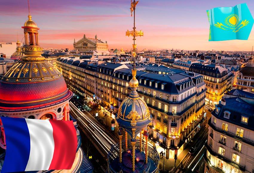Как получить самостоятельно визу во Францию из Казахстана?