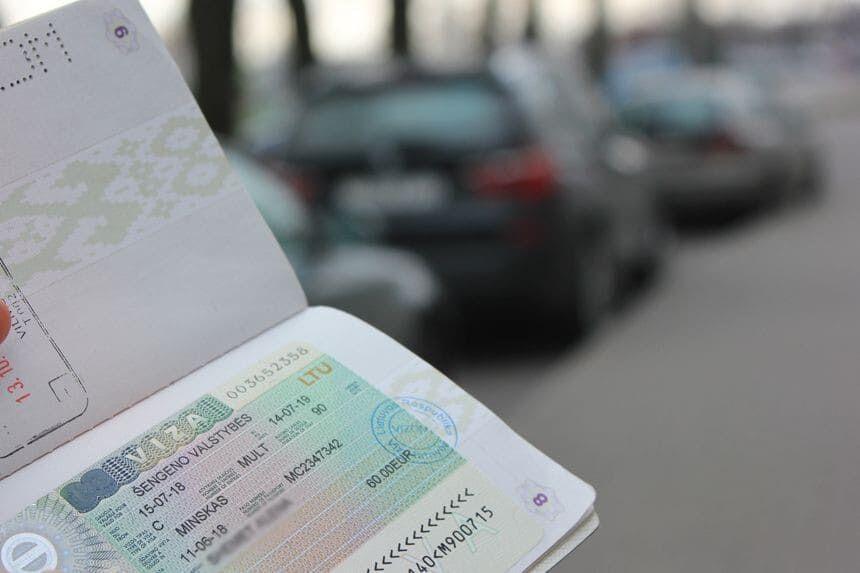 Шаблоны бланков на литовскую визу