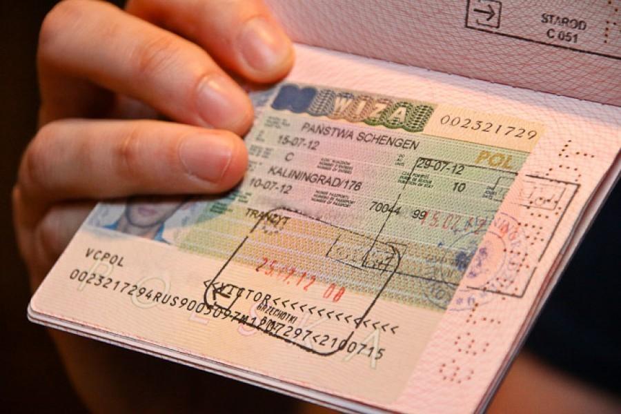 Документы для оформления визы в Словению для граждан Казахстана