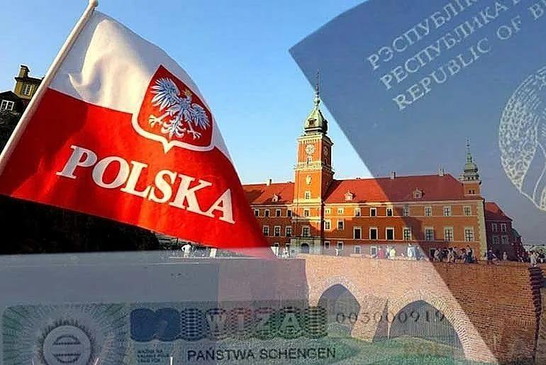 Виды страховок в Польшу