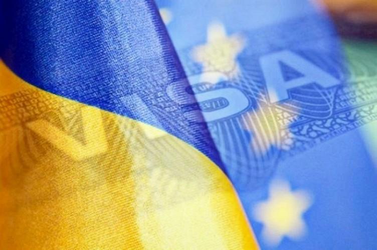 Страховой случай для визы в Украину