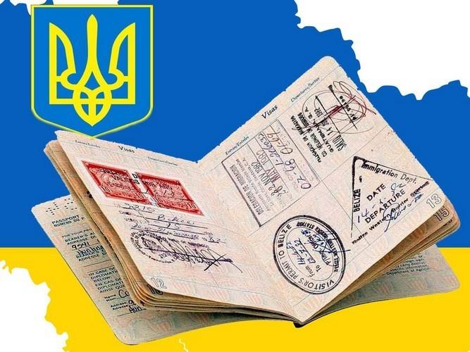 Страховка в Украину